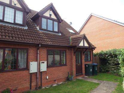 1 Bedroom End Of Terrace House for sale in Sandpiper Road, Aldermans Green, Coventry, West Midlands