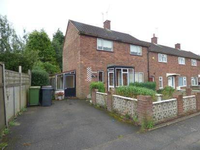 2 Bedrooms End Of Terrace House for sale in Ashwood Road, Nuneaton