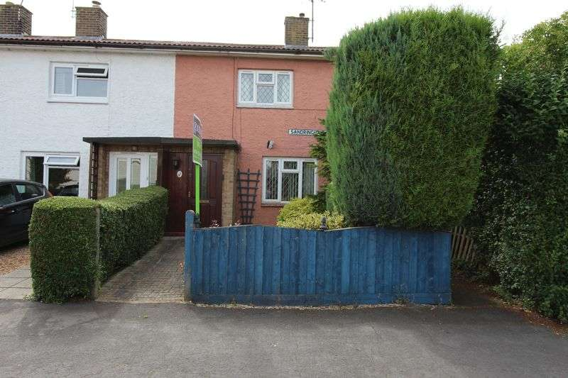 2 Bedrooms Terraced House for sale in Sandringham Close, Stamford