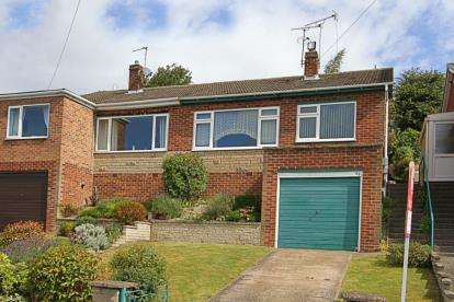 2 Bedrooms Bungalow for sale in Chestnut Road, Swallownest, Sheffield, South Yorkshire