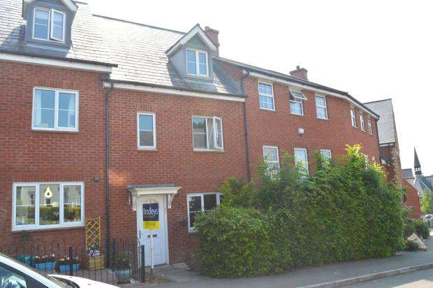 3 Bedrooms Terraced House for sale in Graham Way, Cotford St. Luke, Taunton, Somerset