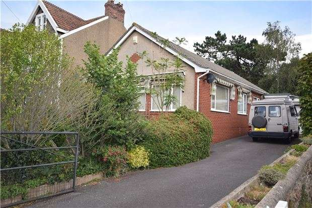 4 Bedrooms Detached House for sale in Overnhill Road, Downend, BRISTOL, BS16 5DP