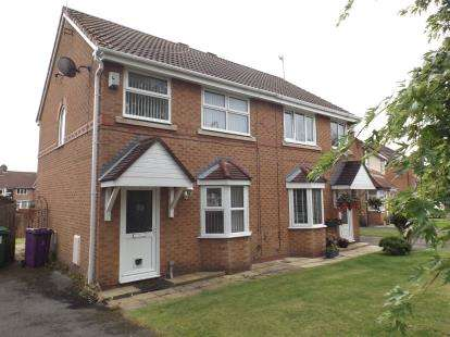 3 Bedrooms Semi Detached House for sale in Foxglove Close, Liverpool, Merseyside, L9