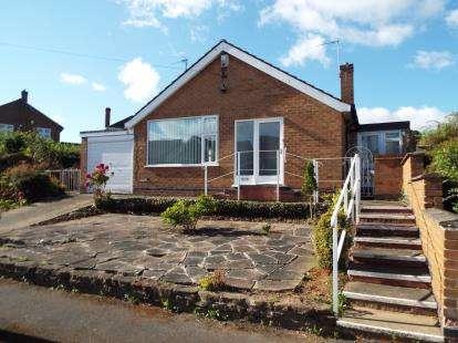 2 Bedrooms Bungalow for sale in Rivergreen Crescent, Bramcote, Nottingham, Nottinghamshire