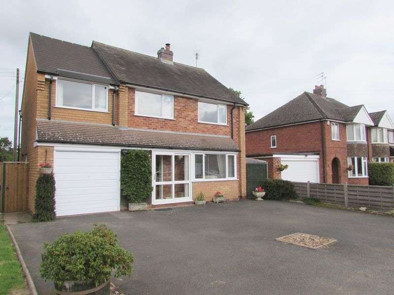 4 Bedrooms Detached House for sale in Holt Gardens, Studley