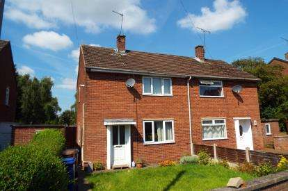 2 Bedrooms Semi Detached House for sale in Pennycroft Road, Uttoxeter, Staffordshire