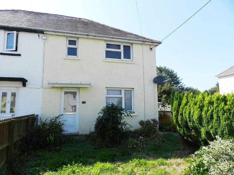 3 Bedrooms End Of Terrace House for sale in Portfield Avenue, Haverfordwest, Pembrokeshire