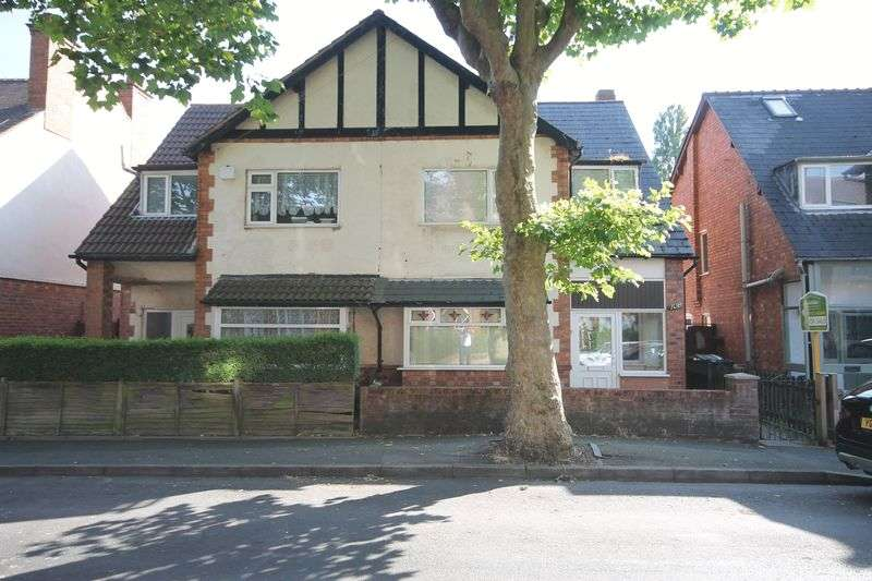 3 Bedrooms Semi Detached House for sale in Harrison Street, Bloxwich, Walsall