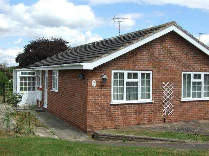 2 Bedrooms Bungalow for sale in Morton Close, Radcliffe-On-Trent, Nottingham, Nottinghamshire