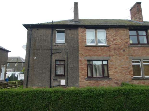 2 Bedrooms Terraced House for sale in Oak Street, Kelty, KY4