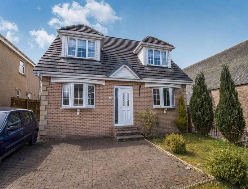 4 Bedrooms Detached House for sale in West Benhar Road, Harthill, Shotts, ML7