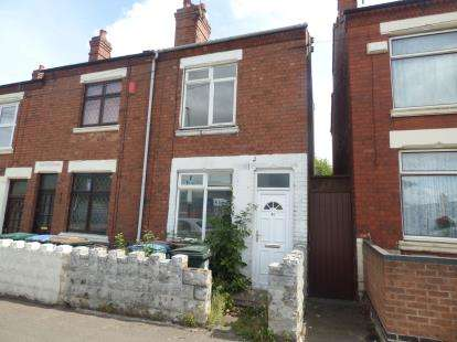 2 Bedrooms End Of Terrace House for sale in Longford Road, Longford, Coventry, West Midlands