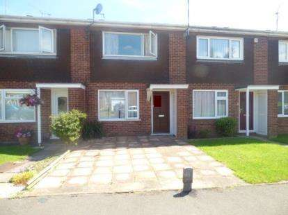 2 Bedrooms Terraced House for sale in Tresillian Road, Exhall, Coventry, Warwickshire