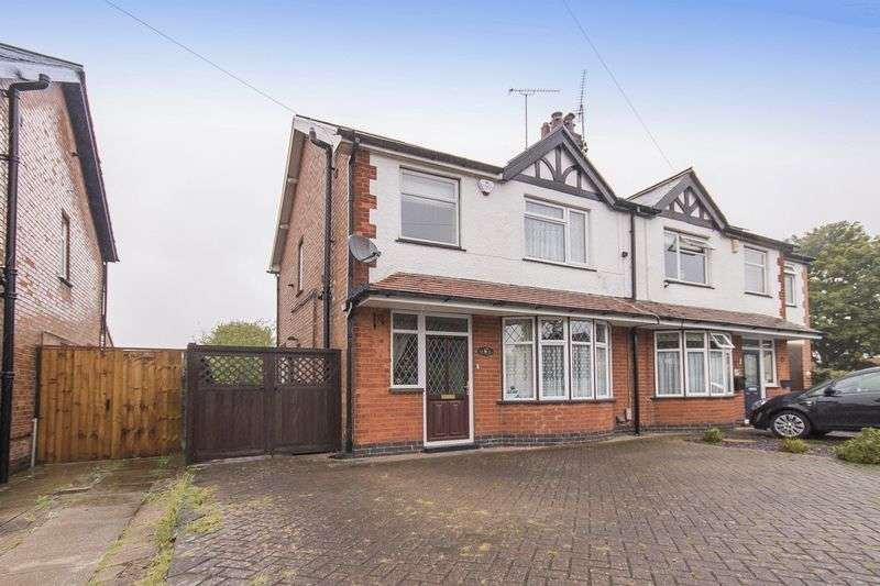 3 Bedrooms Semi Detached House for sale in WEST DRIVE, MICKLEOVER