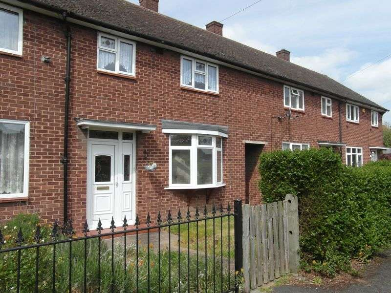 2 Bedrooms Terraced House for sale in Bann Close, South Ockendon, Essex