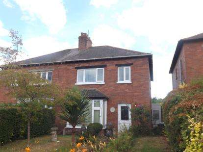 3 Bedrooms Semi Detached House for sale in Exminster, Exeter, Devon