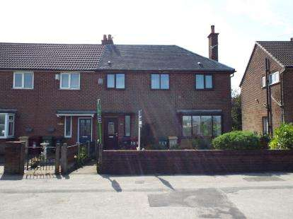 3 Bedrooms End Of Terrace House for sale in Plodder Lane, Farnworth, Bolton, Greater Manchester, BL4