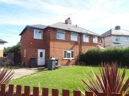 4 Bedrooms Semi Detached House for sale in Sunningdale Road, Birmingham, West Midlands