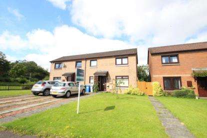 3 Bedrooms End Of Terrace House for sale in Whinfell Gardens, East Kilbride, Glasgow, South Lanarkshire