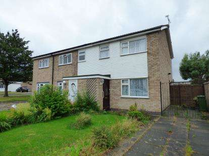 3 Bedrooms Semi Detached House for sale in Naseby Close, Wigston, Leicestershire