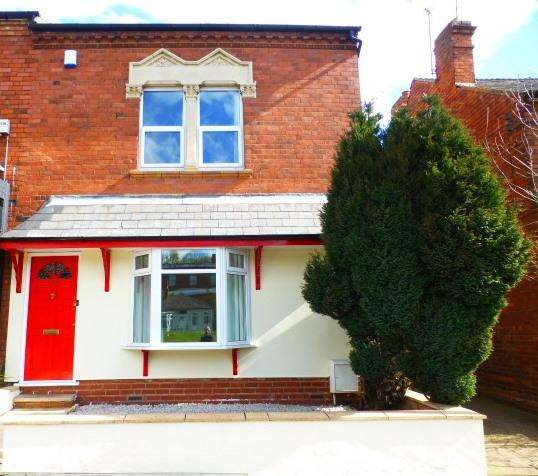 4 Bedrooms End Of Terrace House for sale in War Lane, Harborne, Birmingham, B17 9RR