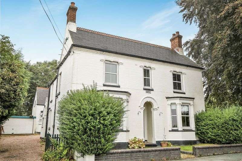5 Bedrooms Detached House for sale in Measham Road, Acresford, Derbyshire DE12 8AJ