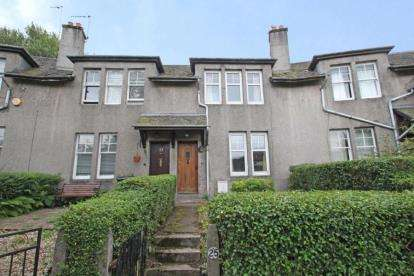 2 Bedrooms Terraced House for sale in North View, Bearsden