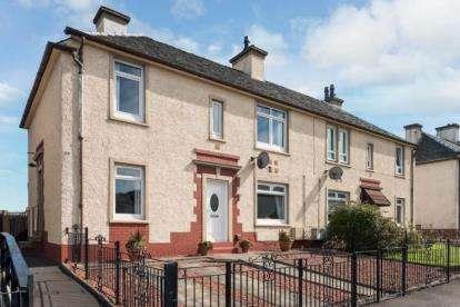 2 Bedrooms Flat for sale in Lightburn Road, Cambuslang, Glasgow, South Lanarkshire