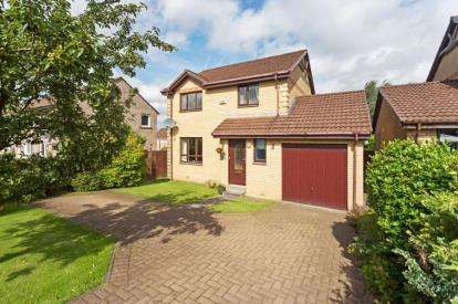 3 Bedrooms Detached House for sale in Loch Road, Kirkintilloch, Glasgow, East Dunbartonshire