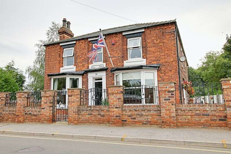 5 Bedrooms Detached House for sale in High Street, Scunthorpe
