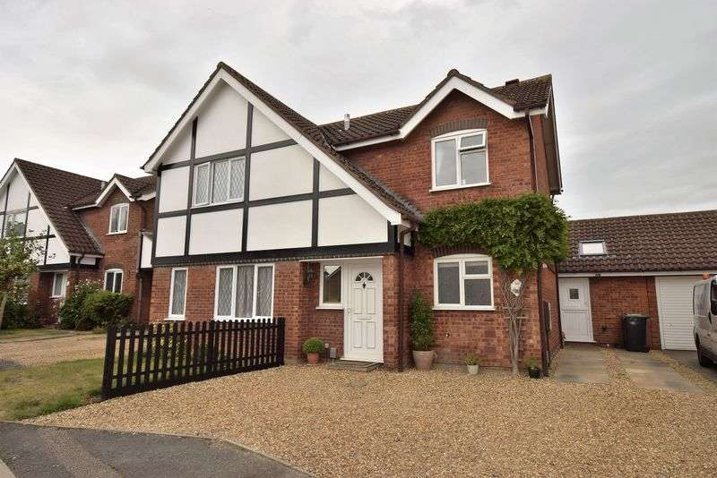3 Bedrooms Semi Detached House for sale in Oak Tree Road, Ampthill
