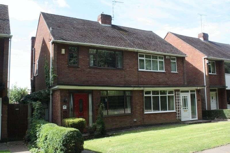 3 Bedrooms Semi Detached House for sale in Suffolk Close, Coventry