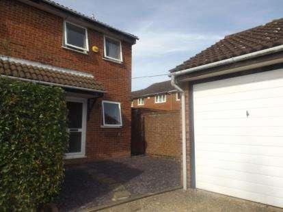 2 Bedrooms Semi Detached House for sale in Scardale, Heelands, Milton Keynes