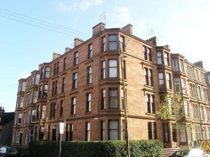 2 Bedrooms Flat for sale in Kirkwell Road, Old Cathcart, Glasgow