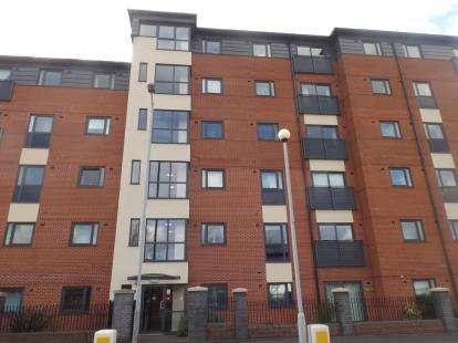 2 Bedrooms Flat for sale in Broad Gauge Way, Wolverhampton, West Midlands