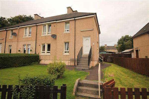 2 Bedrooms Flat for sale in Whitelaw Avenue, Glenboig