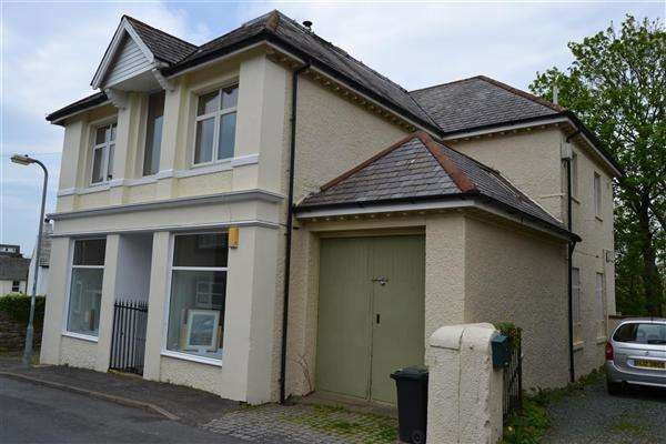 2 Bedrooms Detached House for sale in Art House Gallery & Flat, High Brigham, Cockermouth