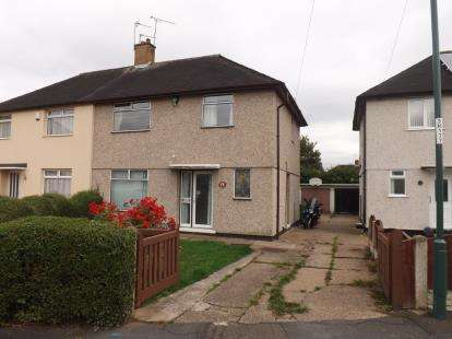 3 Bedrooms Semi Detached House for sale in Highwray Grove, Clifton, Nottingham