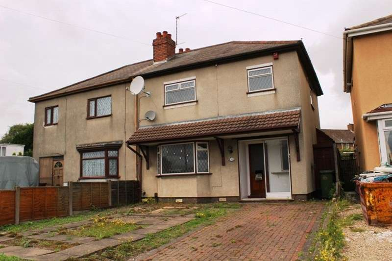 3 Bedrooms Semi Detached House for sale in Bradley Lane, Bilston