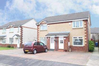 2 Bedrooms Semi Detached House for sale in McGowan Place, Hamilton, South Lanarkshire