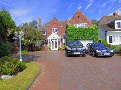5 Bedrooms Detached House for sale in Whitefields Road, Solihull, West Midlands