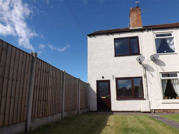 2 Bedrooms End Of Terrace House for sale in Rotherham Road, Clowne, Chesterfield