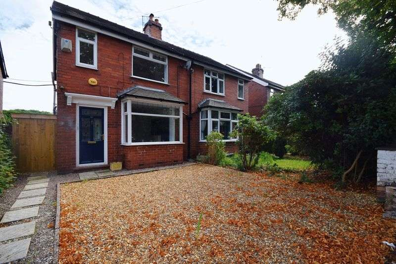 2 Bedrooms Semi Detached House for sale in Dividy Road, Bucknall