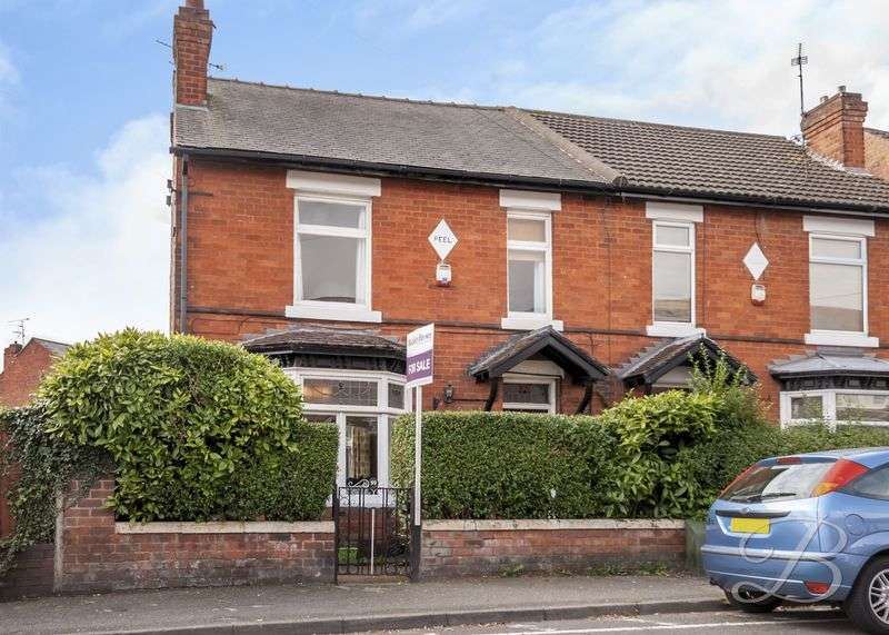 3 Bedrooms Semi Detached House for sale in Westfield Lane, Mansfield