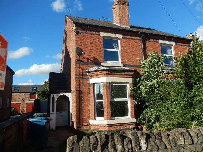 2 Bedrooms Semi Detached House for sale in Long Acre, Bingham, Nottingham