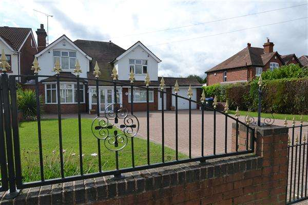 5 Bedrooms Detached House for sale in Sundial Lane, Great Barr, Birmingham