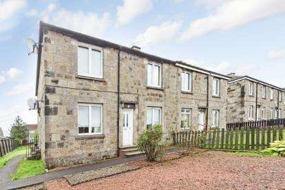 2 Bedrooms Flat for sale in Forrest Street, Shotts