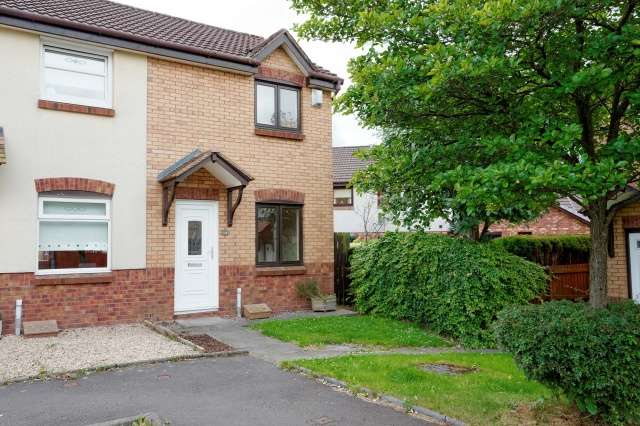 2 Bedrooms End Of Terrace House for sale in Walker Path, Uddingston, G71 6TS
