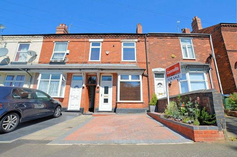 3 Bedrooms Terraced House for sale in Vicarage Street, Oldbury