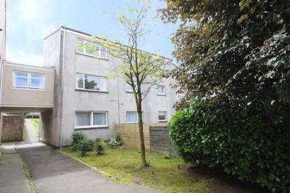 2 Bedrooms Flat for sale in Netherton Road, East Kilbride, Glasgow, South Lanarkshire